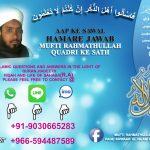 nice_muslim_background_by_bir7_com new4