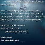 textgram_1457793433