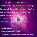 textgram_1457967946