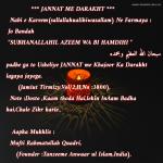 textgram_1457987978