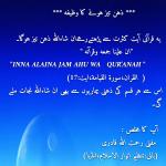 textgram_1457990864