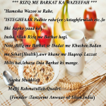 textgram_1458023967