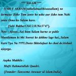 textgram_1458070070