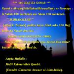 textgram_1458072476