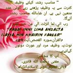 textgram_1458110632