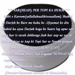 textgram_1458146148