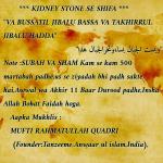 textgram_1458361169
