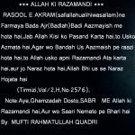 textgram_1458414628