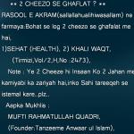 textgram_1458499743