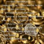 textgram_1458714632
