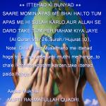 textgram_1458818577