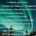textgram_1459317597