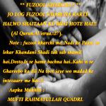 textgram_1459615504