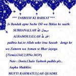 textgram_1459712229