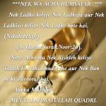 textgram_1459771973
