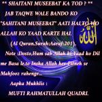 textgram_1460009632
