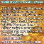 textgram_1463741874