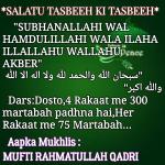 textgram_1463858972