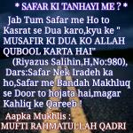 textgram_1463992428