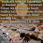 textgram_1464506753