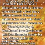 textgram_1465700447