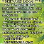 textgram_1466588532