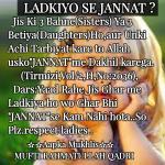 textgram_1469603652