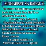 textgram_1470813670