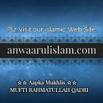 textgram_1471508847