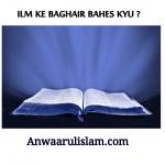 textgram_1471677314