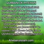 textgram_1471689352