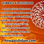 textgram_1471853489