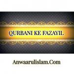 textgram_1472121804