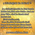 textgram_1472535631