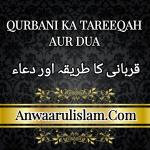 textgram_1472763105