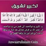 textgram_1473488777