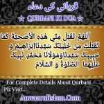 textgram_1473583133