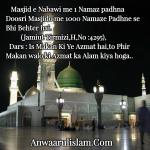 textgram_1473831591