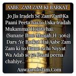 textgram_1474050909