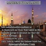 textgram_1474180691