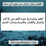 textgram_1474618534