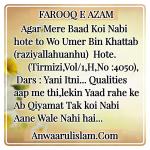 textgram_1474989792