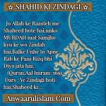 textgram_1475075611