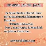 textgram_1475183400