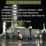 textgram_1475380091
