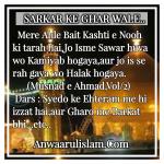 textgram_1475558982