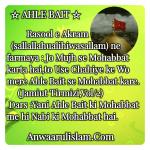 textgram_1475893514