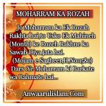 textgram_1476066769