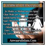 textgram_1476253114