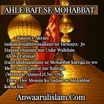 textgram_1476383852